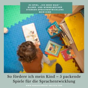 """#2 Spiel: """"Ich sehe was!"""" – Bilder- und Wimmelbücher stärken Sprachentwicklung beim KindSprachentwicklung beim Kind Vorsorgeuntersuchungen Spiel Simon und Jan Erzählt euch mehr"""
